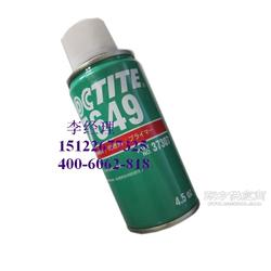 loctite 7649 乐泰厌氧胶促进剂 活化剂图片