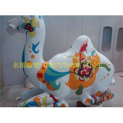 东莞玻璃钢动物,名图雕塑厂家,定制玻璃钢动物图片