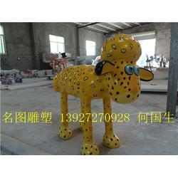 广场动物雕塑狗_名图雕塑厂家(在线咨询)_广州动物雕塑图片