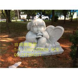 潮州人物雕塑-定做人物雕塑-名图玻璃钢雕塑厂家(优质商家)图片