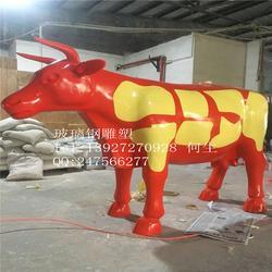 深圳玻璃钢动物,名图雕塑厂家,公园玻璃钢动物图片