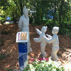 广东玻璃钢雕塑|户外玻璃钢雕塑|名图雕塑厂家(推荐商家)图片