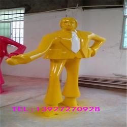 名图雕塑厂家(图)|漫画人物雕塑|上海人物雕塑