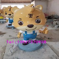 名图雕塑厂家(图)、动画卡通雕塑、广州卡通雕塑图片