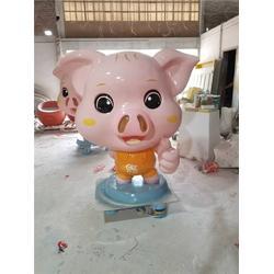 东莞玻璃钢猪卡通-名图雕塑厂家-玻璃钢猪卡通图片