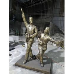 名图雕塑厂家(图)-劳动人物雕塑-深圳人物雕塑图片