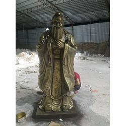 人物玻璃钢浮雕-名图雕塑厂家-广东人物玻璃钢图片