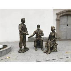 农村人物雕塑-名图雕塑厂家(在线咨询)-东莞人物雕塑图片