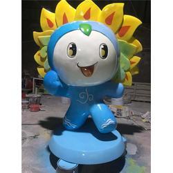 广州卡通雕塑-名图雕塑厂家-浣熊卡通雕塑图片