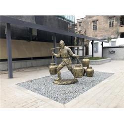园林小品人物雕塑-天津人物雕塑-名图雕塑厂家(查看)图片