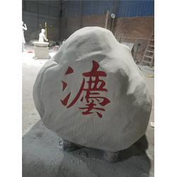 园林玻璃钢雕塑-江门玻璃钢雕塑-名图雕塑厂家(查看)图片