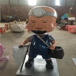 铺鱼卡通人物雕塑-肇庆卡通人物雕塑-名图雕塑厂家(查看)图片