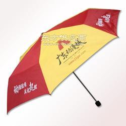 动漫星城广告伞_动漫雨伞_定制卡通伞图片
