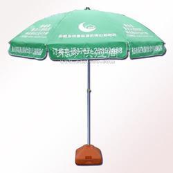 名胜连锁酒店广告伞_户外太阳伞_品牌宣传雨伞图片