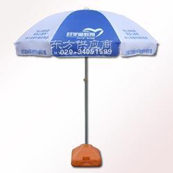 好学堂教育广告伞_培训学校太阳伞_订做雨伞图片
