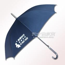 珠江电视广告伞_电视台宣传礼品伞_定制地铁雨伞图片