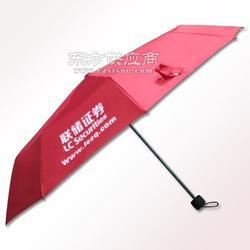 联合储蓄宣传伞_银行证券广告雨伞_定制礼品伞_雨伞厂图片