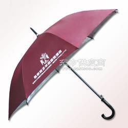 陈氏大院酒店广告伞-景区宣传雨伞-定制太阳伞图片