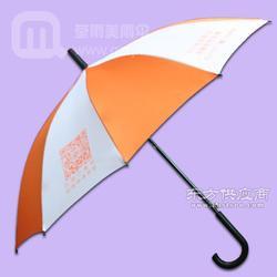 雨伞厂生产中和农信直杆伞广告伞 礼品伞图片