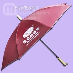 中国制伞厂生产维也纳酒店贵宾伞 订做伞 广告伞 直杆伞图片