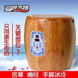艾灸仪核心专利,水流花开卫浴,恒温木桶艾灸仪图片