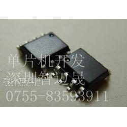 USB充电暖手蛋、暖手宝、暖手器U暖手宝图片