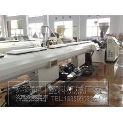 ABS管材生产线设备图片