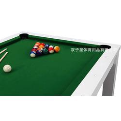 成人桌球台|海南桌球台|双子星体育用品(查看)图片