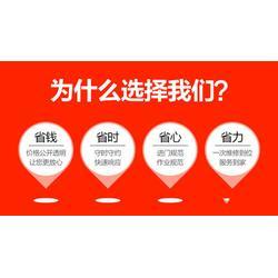 铜梁空调故障、重庆迅发家电维修、挂式空调故障图片