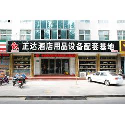 张店酒店用品设备(图),商用奶茶保温桶专卖,淄博博山保温桶图片