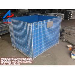 带有PVC板中空板仓储笼生产厂家图片
