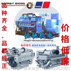 奔驰MTU2000系列发动机配件直销中心图片
