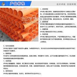 厂销CPVC电力管 PVC-C电缆护套管 厂家货源图片