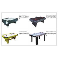 台球桌多少钱一台_湖北台球桌_双子星(查看)图片