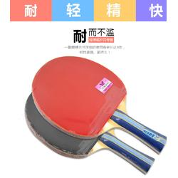 广西乒乓球拍,乒乓球拍(在线咨询),乒乓球拍奖品图片