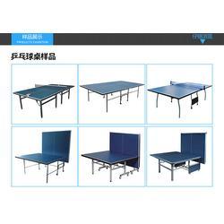 可折叠免安装乒乓球台、香港乒乓球台、双子星体育用品(查看)图片
