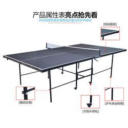 两用乒乓球桌、山西乒乓球桌、双子星体育用品(查看)图片