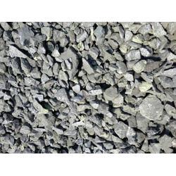 工业硅渣,鸿发炉料,硅渣图片