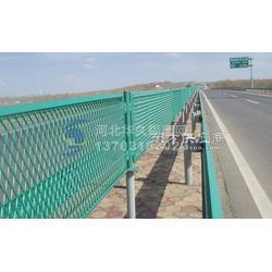 道路隔离网_环保生态隔离网华久图图片