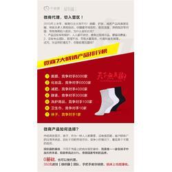 如何选择微商代理产品,微商,千草藤图片