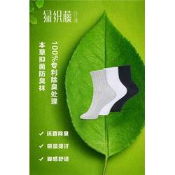 防臭袜微商|阿拉尔防臭袜|绿织藤图片