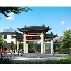 合肥荣泽(图)|仿古门楼工程公司|广西仿古门楼工程图片