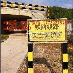 铁路AB桩 水泥标志桩中铁铁路保护界桩厂家恪守安全规章图片