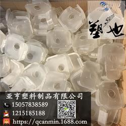 塑料制品厂家,河东区塑料制品,亚亨塑料有口皆碑图片