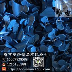 注塑加工、注塑加工公司、亚亨塑料图片