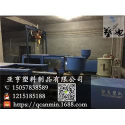 注塑加工厂家,注塑加工,亚亨塑料贴牌定制图片