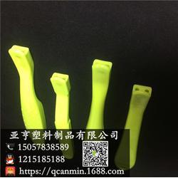 塑料模具订做|上海塑料模具|亚亨塑料久负盛名图片