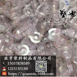 亚亨塑料品质赢口碑-塑料制品加工-塑料制品图片