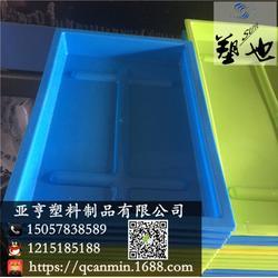 亚亨塑料坚持高品质、塑料制品、北京塑料制品图片