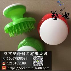 塑料制品|亚亨塑料|塑料制品图片